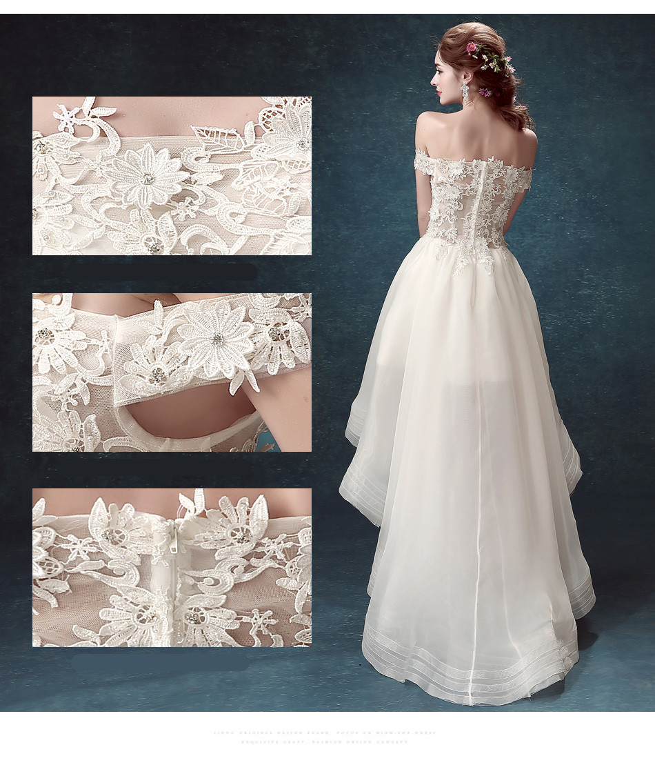 French Lace Off Shoulder High Low Princess Bride Wedding