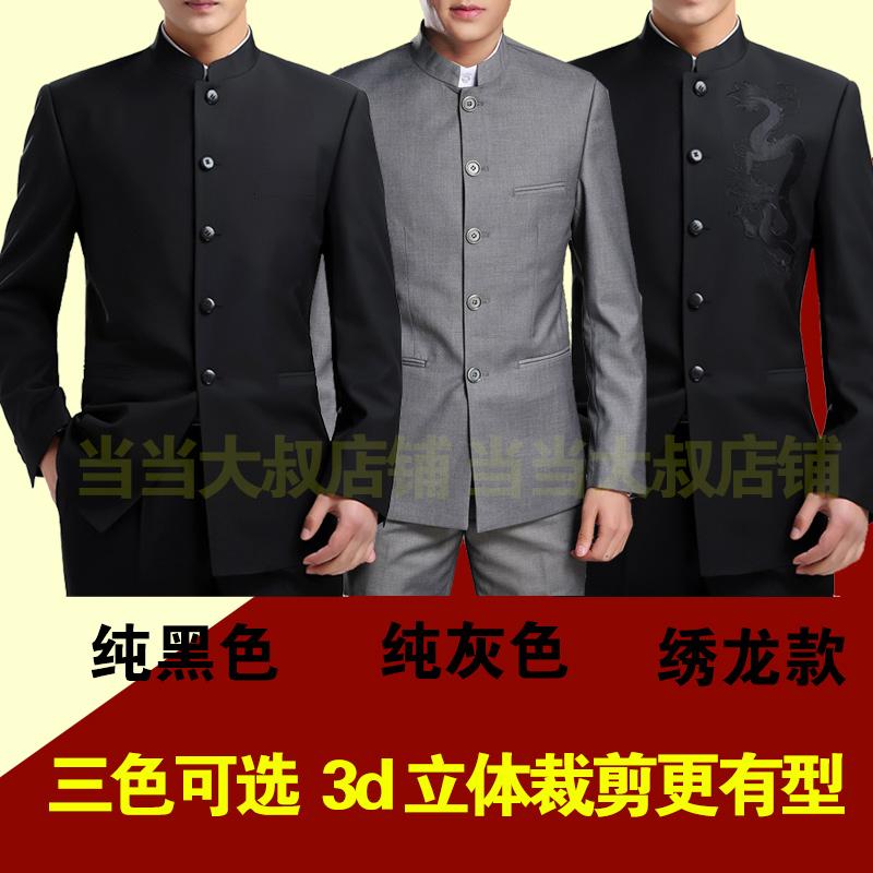 Национальный костюм OTHER