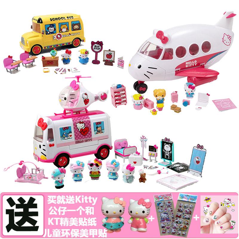 哈喽helloKitty凯蒂猫玩具救护车飞机女孩礼物过家家儿童节套装