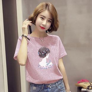 Taobao чистый прутняк китайский прутняк китайский улица 9.9 юаней специальное предложение девять блок девять только статья может женщины короткий рукав тонкий T футболки куртка одежда волна