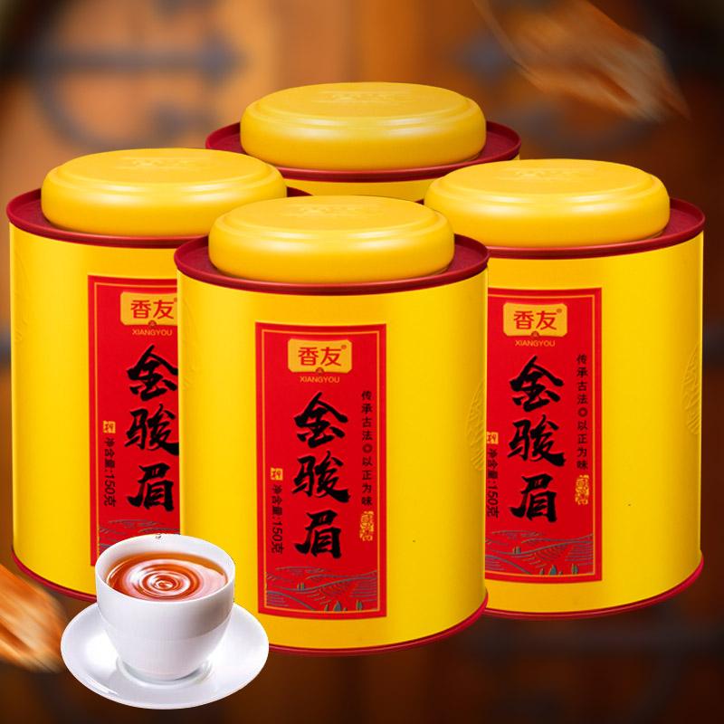 茶友必备!金骏眉红茶150g礼盒装