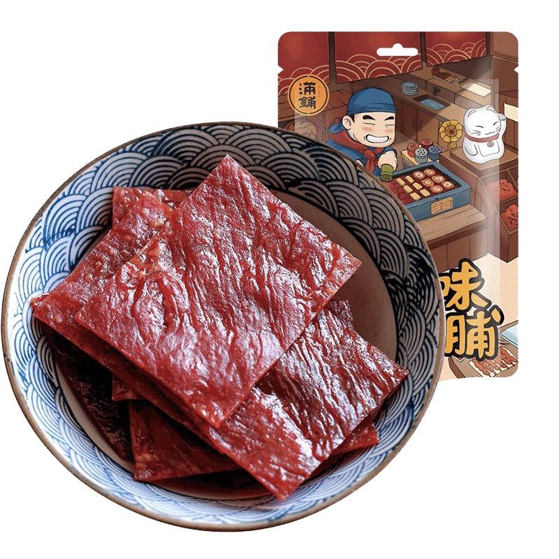 【天猫超市】手工原味猪肉脯100g