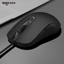 爱国者 Q21静音电脑游戏鼠标