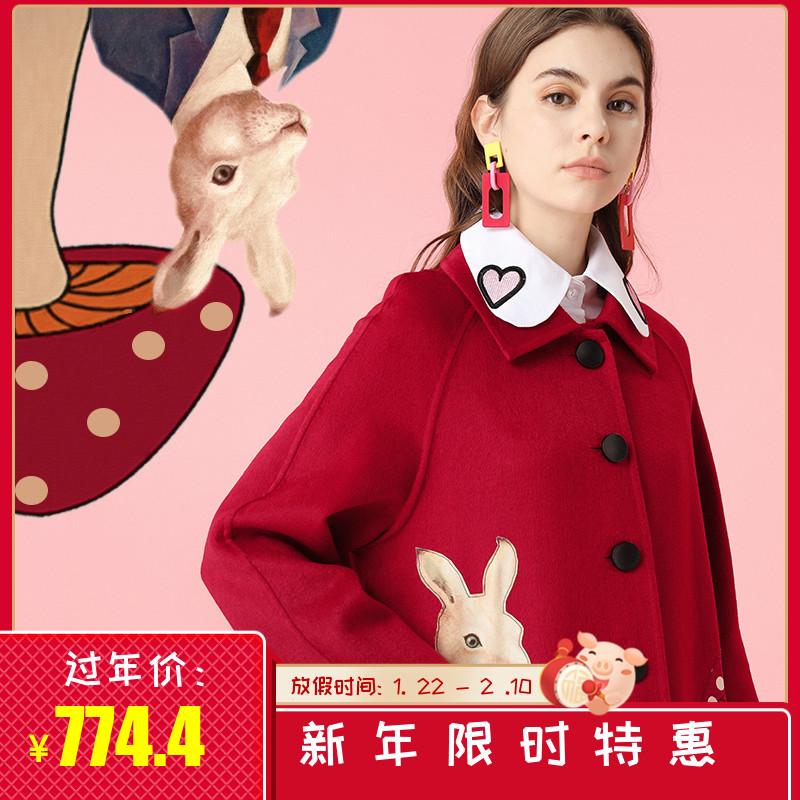 JUNGLE ME秋冬厚款长袖长款卡通兔子红色羊毛呢子大衣原创设计师