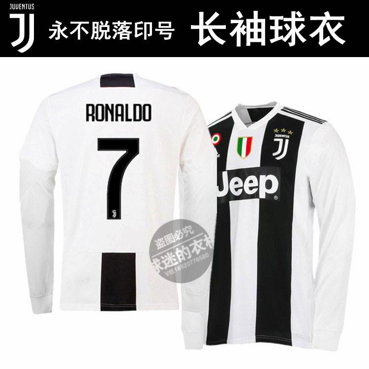 online store a7eb7 82f62 Juventus jersey 18-19 Juventus home 7th C Ronaldo long sleeve football  uniform suit No. 10 Dibala uniform