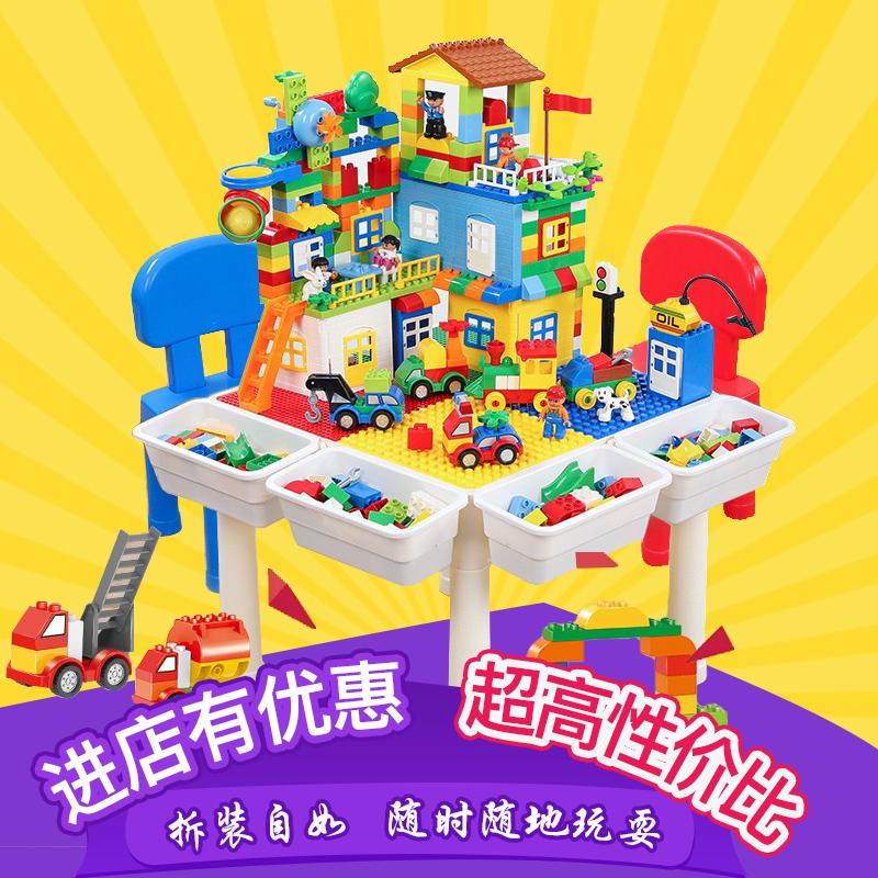 特价多功能v特价组装益智拼装颗粒码大号积女孩男玩具兼容儿童木桌