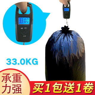 Thickened black commercial garbage bags large sanitation hotel property 60 plastic 80 oversized 100 extra large size