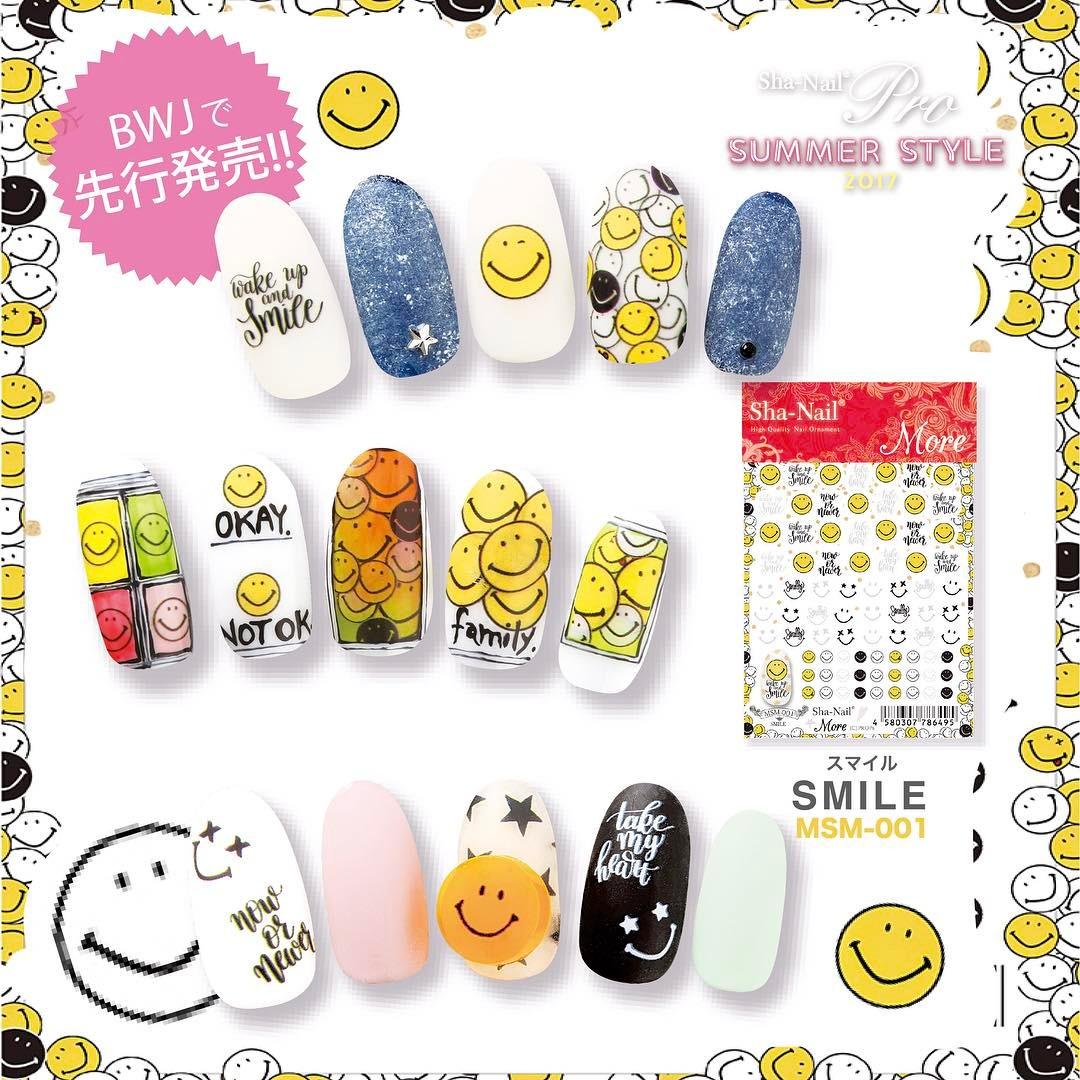 USD 19.46] The Japanese sha-nail more nail stickers laugh face ...