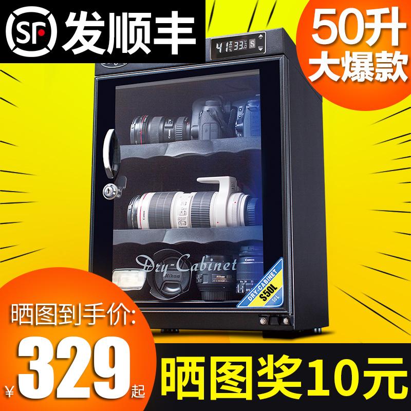 Выгода через камера влагостойкий коробка сухой коробка большой размер фотография устройство лесоматериалы зеркальные объектив хранение влагостойкий кабинет электронный гигроскопичный карты