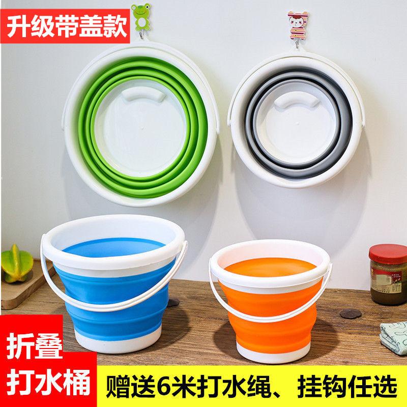 折叠桶打水桶塑料家用洗车便携式小洗澡美术储水旅行车用钓鱼户外