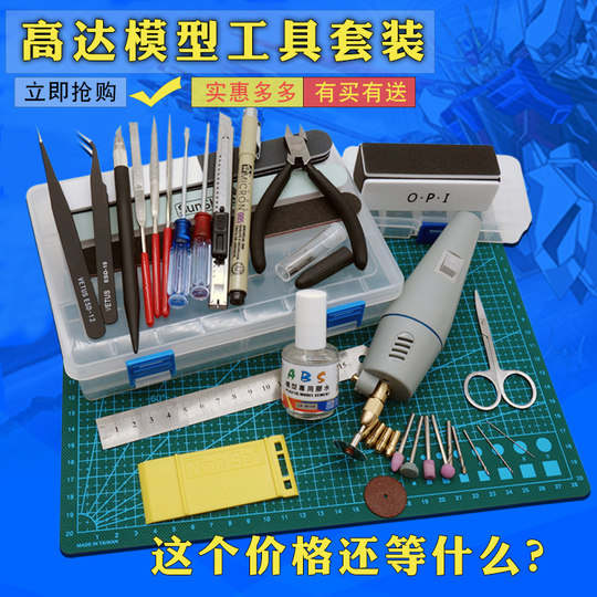 Gundam model assembly tool set model manual grinding strip making tool model cutting pliers combination set