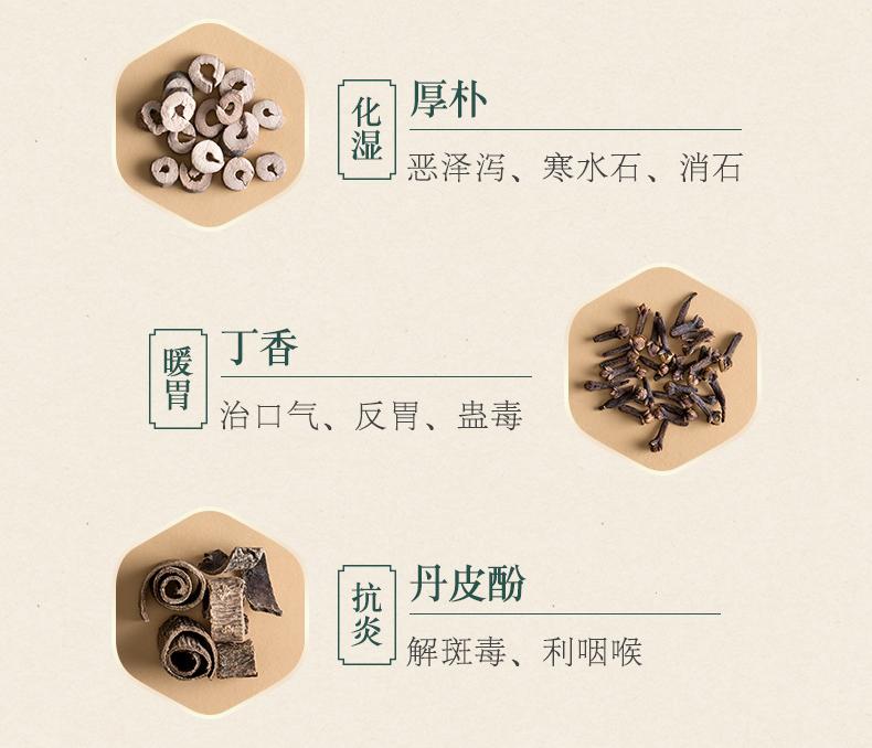 【草方】草本亮白祛渍清火牙膏2支