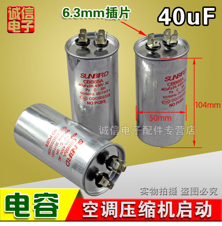 Air conditioning compressor starting capacitor 40uf 450V