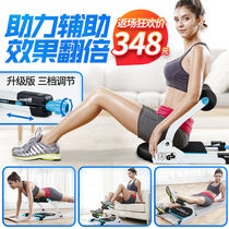 Taiwan genuine Wanda Kang us waist machine abdomen machine exercise fitness equipment