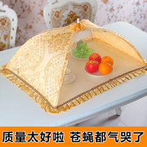 Folding round table cover food insect mosquito rectangular household umbrella