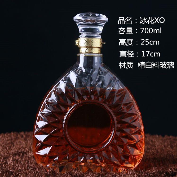包邮高档酒瓶酒瓶瓶子瓶空酒瓶装饰玻璃洋红酒葡萄瓶空白酒750ml