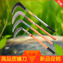 Long handle manganese steel sickle mowing grass cutting corn sorghum agricultural cutting rice wo Sickle