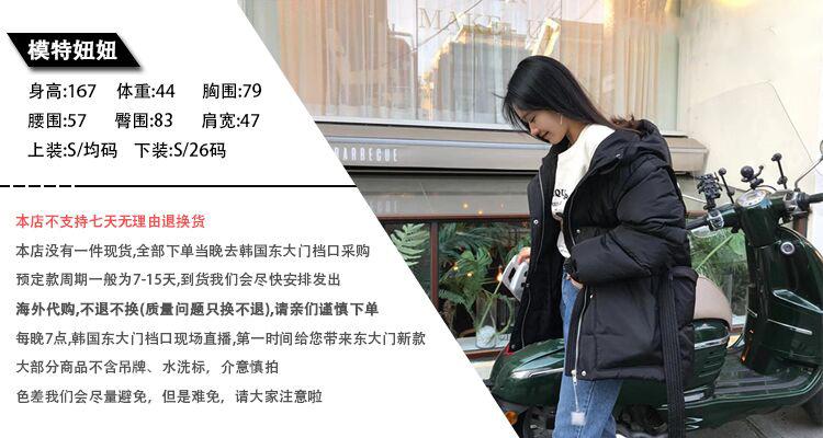 유학생 RE STYLE 2019春季新款 WUA韓國東大門代購 膠印卡通劍靈可愛T恤