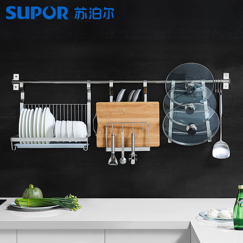 Usd 262 60 Supor Stainless Steel Kitchen Racks Wall Mounted Wall