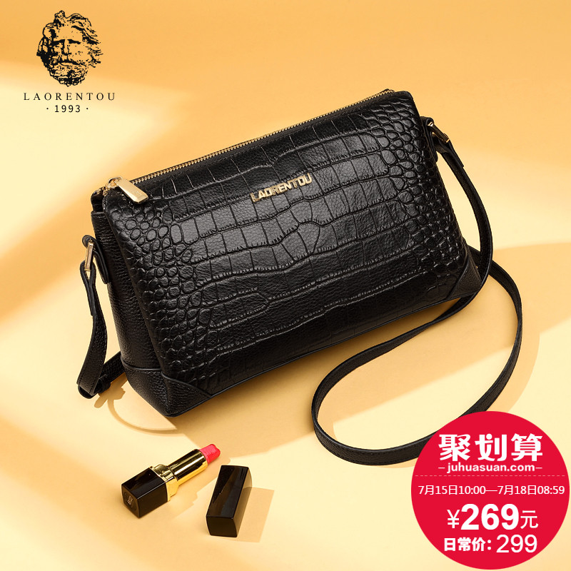 Old head bag female 2019 new casual leather crocodile pattern soft leather shoulder messenger bag middle-aged handbags