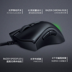 Razer Razer Purgatory Viper V2 Mini Edition Gaming Computer Game Notebook Mouse Eat Chicken Lol Artifact