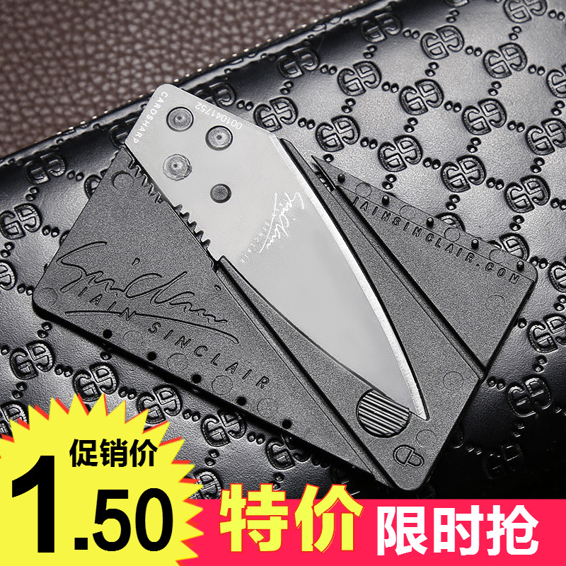Мини портативный кредитные карты карта нож сложить сабля швейцарской армии карта нож на открытом воздухе мини нож фрукты нож