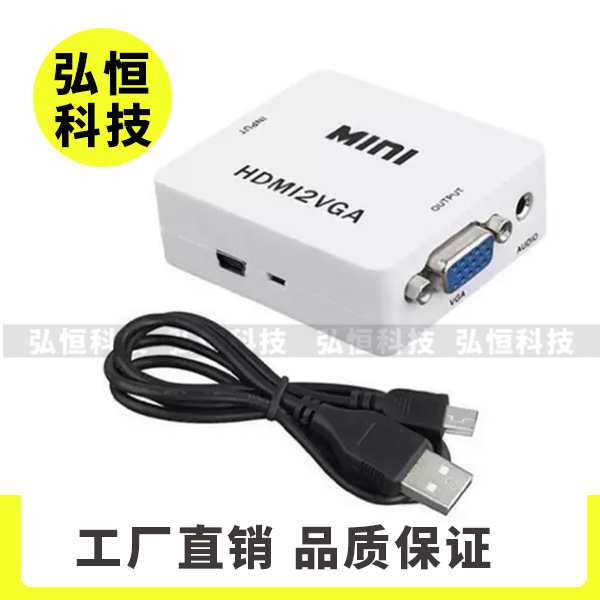 HDMI to VGA Converter Barley Box HDMI to TV VGA HDMI to Monitor HD Cable