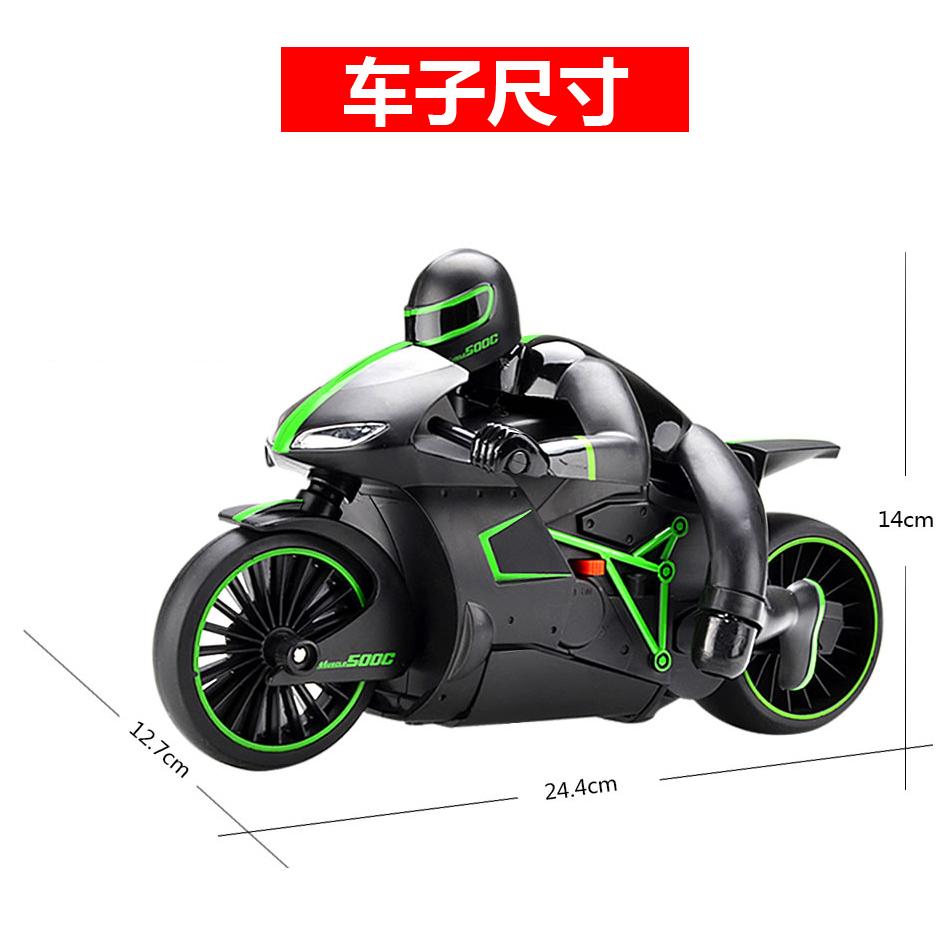 Grande Vitesse Télécommandée Télécommande À Moto 2WHIDE9