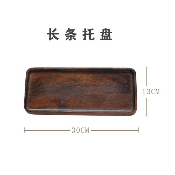 [LONG STRIP] BLACK WALNUT TRAY 30*12CM