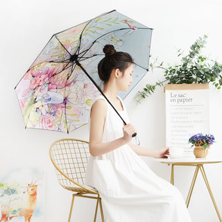 Antelope Good Morning Original Brand Commemorative Illustration Umbrella Anti-UV Sunny Umbrella