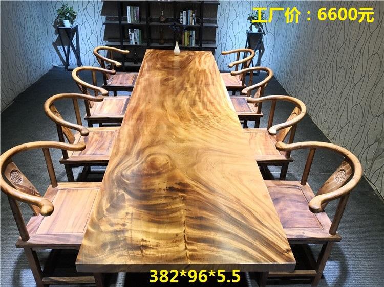 实木大板桌巴花奥坎北美黑胡桃木老闆办公桌长条会议桌原木桌面板详细照片
