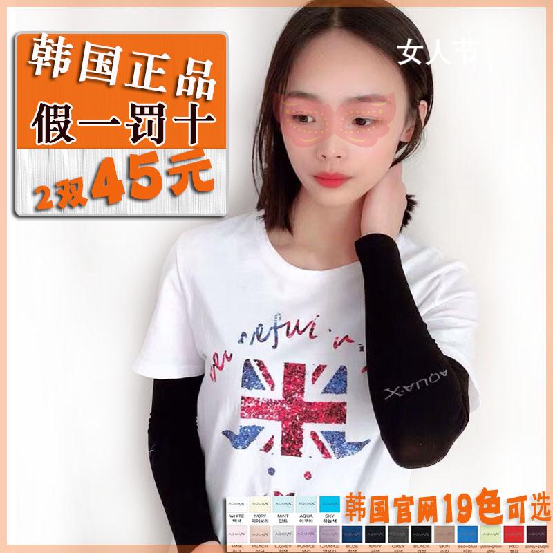 韩国aqua冰爽袖夏季冰丝防晒袖套男女款臂套透气户外手套开车骑行