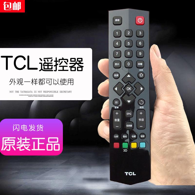 Original TCL TV remote control b48a558u universal 55 LCD TV RC260JC14  original