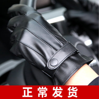 Leather gloves men's autumn and winter warm Plush thickened PU leather gloves windproof riding motorcycle Student Korean version