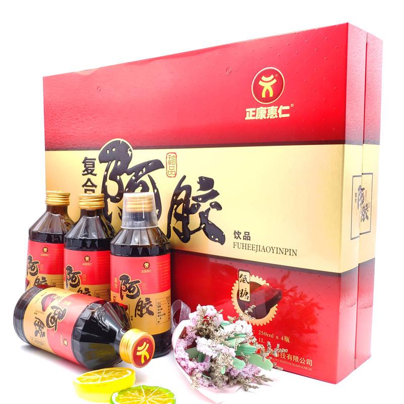 【4瓶礼盒】正康惠仁低糖复合阿胶饮品口服