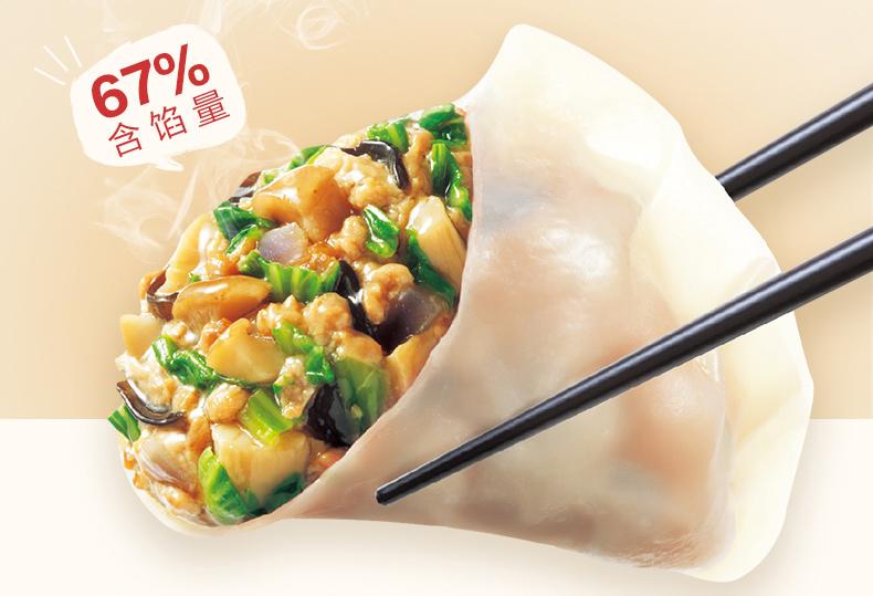 正大食品 菌菇三鲜/玉米猪肉蒸饺 460g*4袋 图2