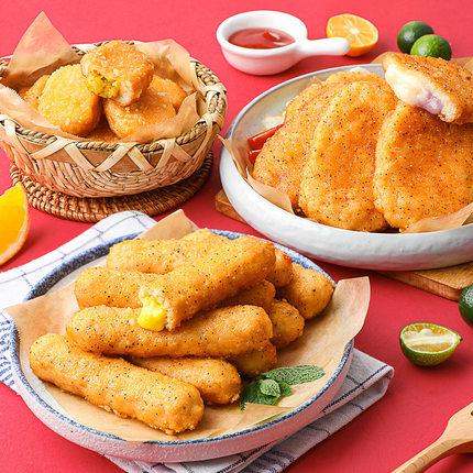 正大爆浆小食组合双色鸡排480g心鸡棒480g咸蛋黄爆浆鸡块420g包邮
