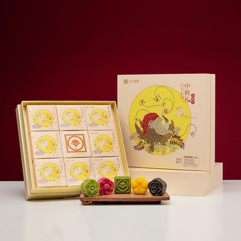 正大健康无糖月饼中秋礼盒装9饼5味无蔗糖长辈高端送礼佳品