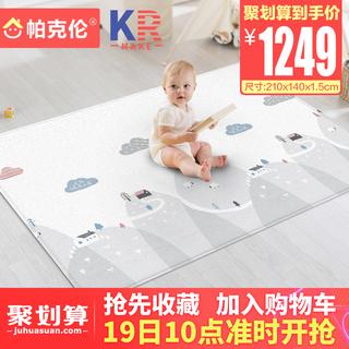 Игровые коврики,  Южной кореи импорт паркер отношения PVC ребенок ползать колодка гостиная домой сгущаться 1.5cm ребенок подъем подъем подушка, цена 14222 руб