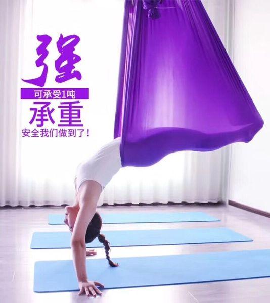 Петарда сила монохромный 5 метр 6 метр 7 метр 8 пуст в йога гамак подвеска стиль йога ткань веревка йога растяжка диапазона