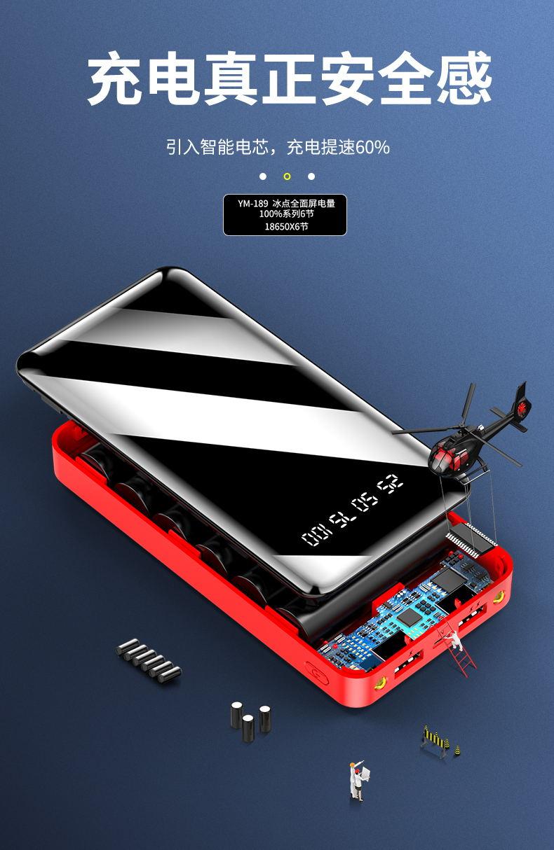 中國代購 中國批發-ibuy99 超薄全面屏充电宝10000M毫安大容量移动电源适用苹果安卓手机通用