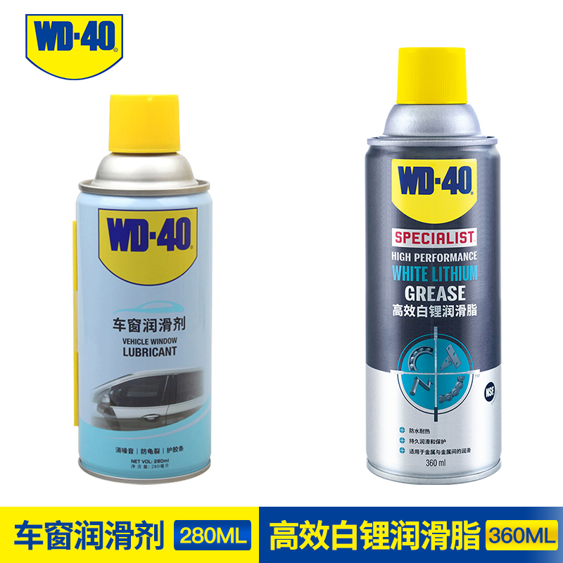 WD40 high efficiency white lithium grease silica lubrication hinge bearing  gear grinding tool lubricating oil metal rust-proof window