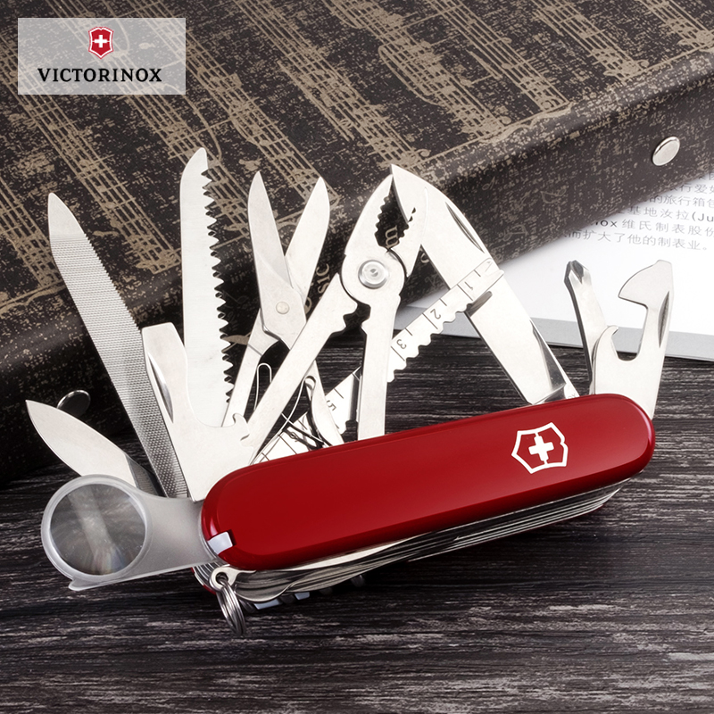 swiss knife containing essential school materials Shop for all kinds of kitchen tools and kitchen utensils at cutleryandmorecom we have every kitchen gadget you can think of in our kitchen tools store.
