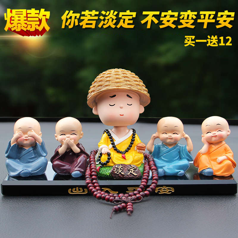 Car ornaments car shaking his head Red little monk cute creative car interior jewelry beautiful men and women high-end supplies