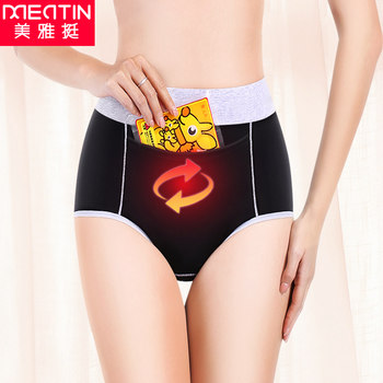 Leakproof physiological pants waist and abdomen female underwear cotton crotch Nuangong aunt vacation menstrual hygiene and safety pants