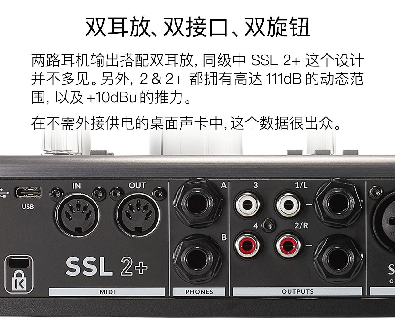 SSL_2 评测14.jpg