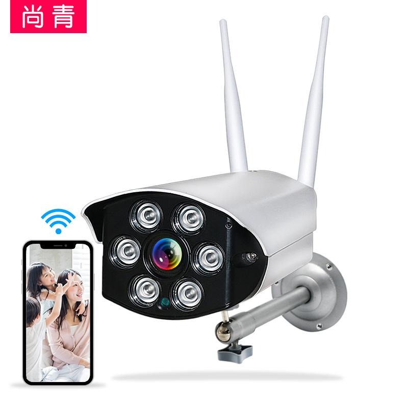 室外防水摄像头手机远程无线wifi监控器枪机高清夜视网络套装家用_天猫超市优惠券