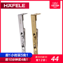 Haifule Hafele Flip Dark latch 8 inch gold brushed wood door hidden