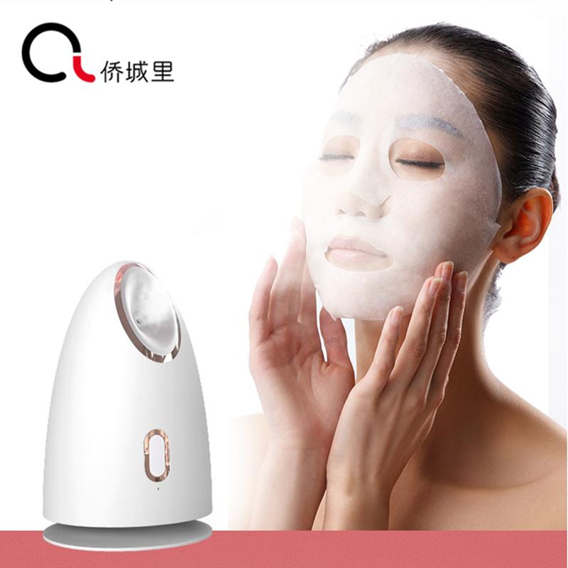 蒸脸器热喷小型面脸部美容院仪器家用便携喷雾机打开毛孔蒸脸仪