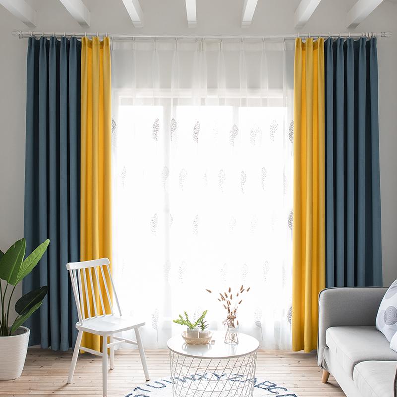 全遮光窗帘北欧简约客厅卧室现代
